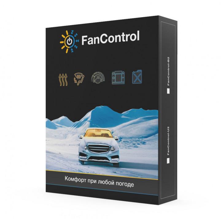 Модуль FanControl-B2